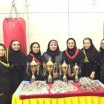 برگزاری مسابقات قهرمانی کشوری بانوان شینگ یی چوان با مسئولیت استاد شکوفه دیوانی